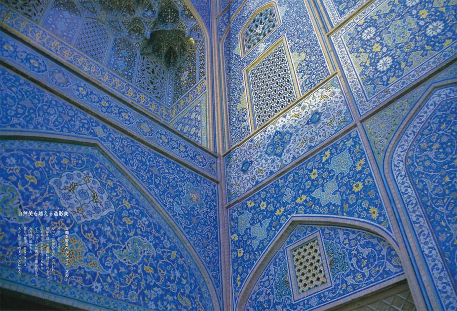 200411isfahan-2