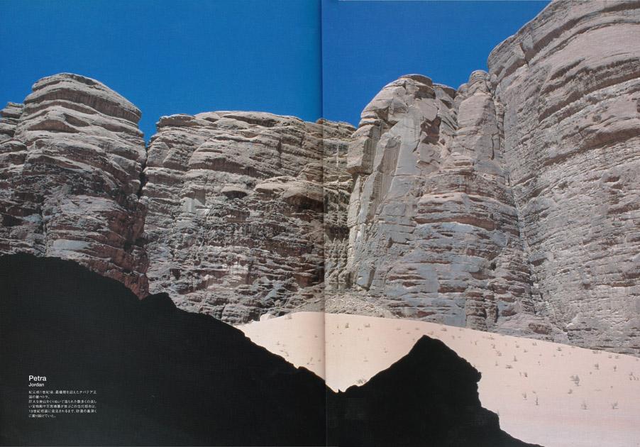 200412jordan-petra-1