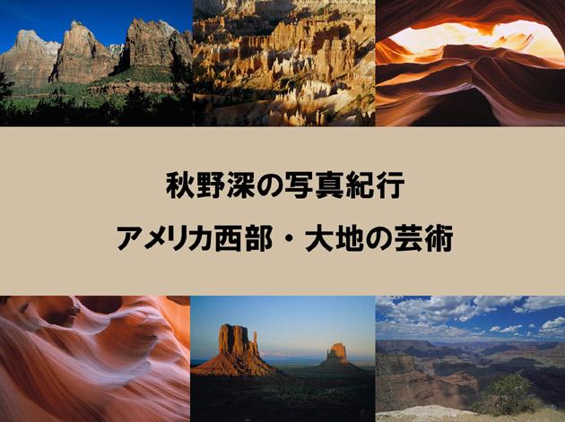 asahi-culture-usa