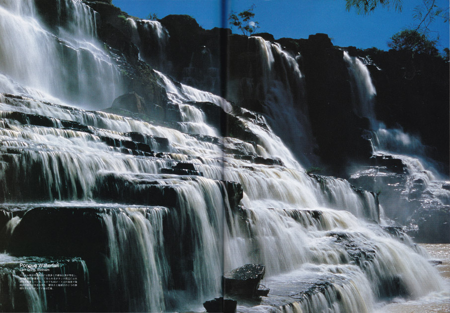200506pongua-waterfall