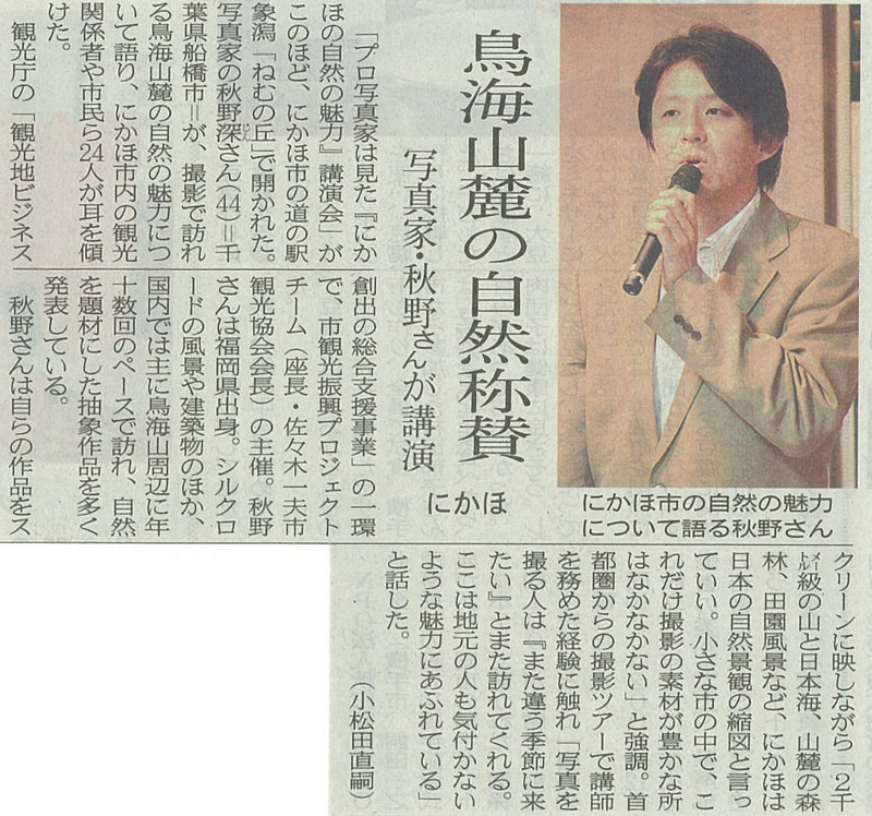 20141121